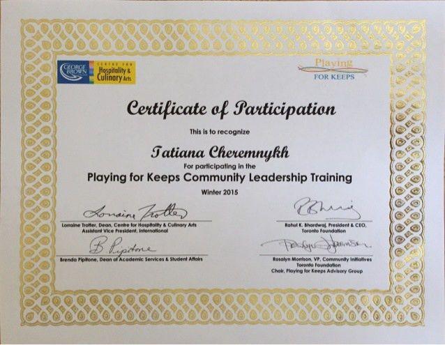 leadership training certificate