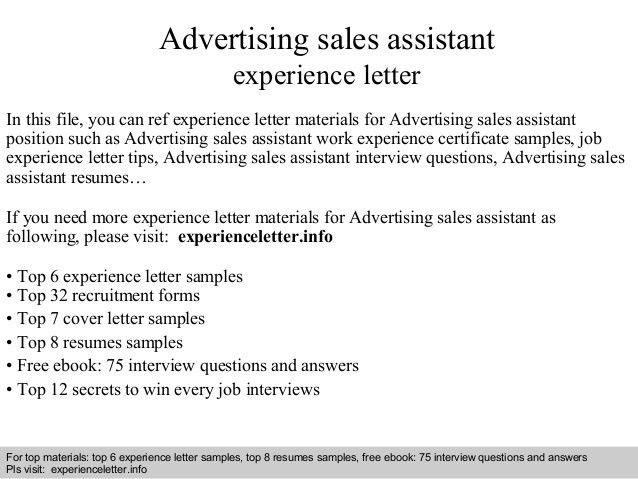 advertising-sales-assistant-experience-letter-1-638.jpg?cb=1409227900