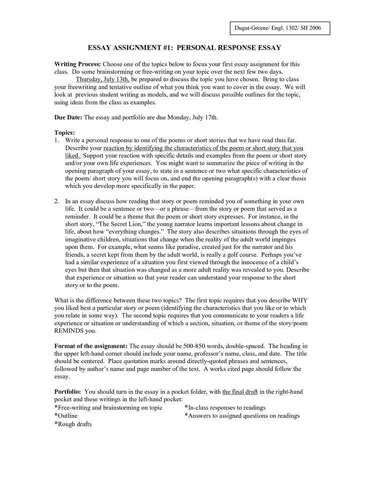 Personal Essay Format - Resume Templates