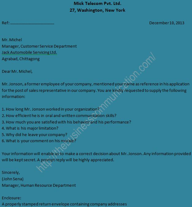 of personal status inquiry letter