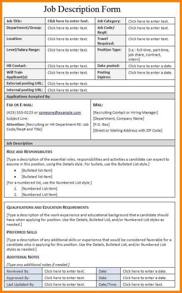 template for job description form - Template