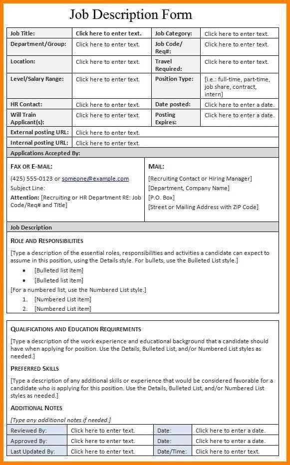 template for job description form - Template