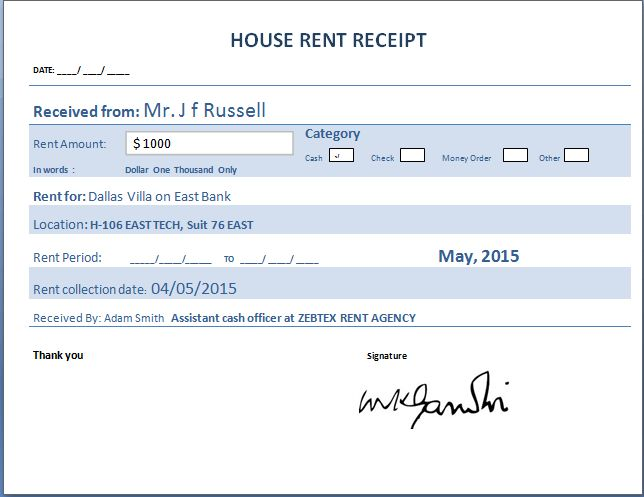 House Rent Receipt Template - Format - Sample