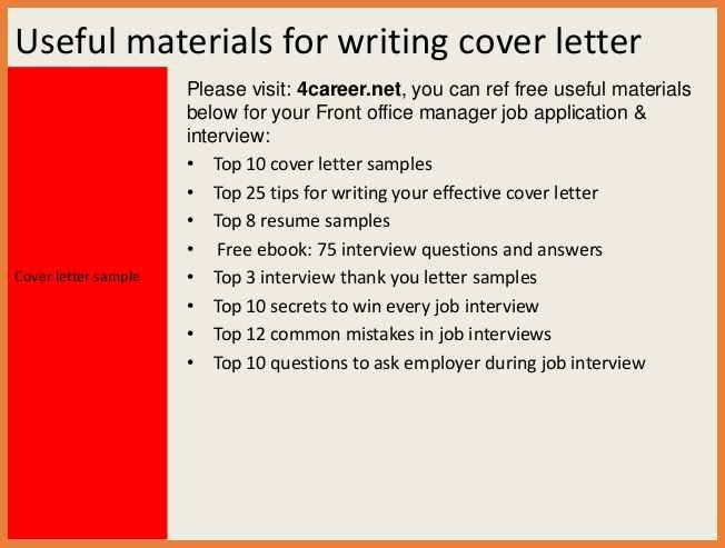 Office Manager Cover Letter. 4 Tips To Write Cover Letter For ...