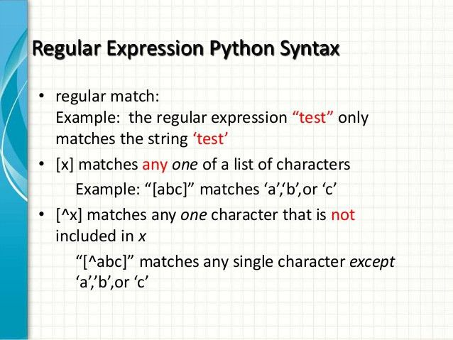 Python advanced 2. regular expression in python