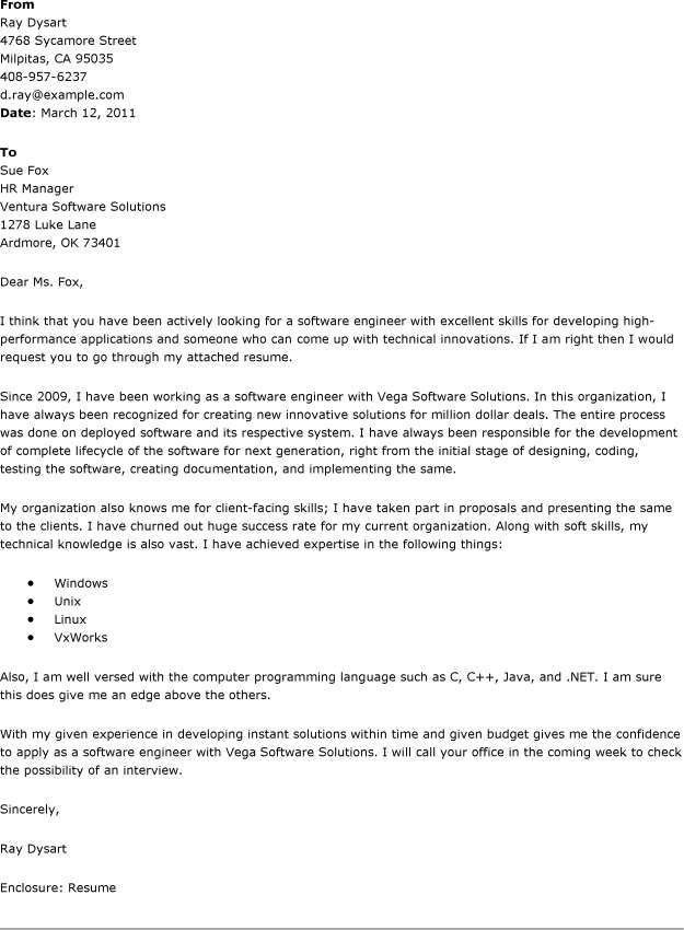 Software Engineer Cover Letter GoodOrBadEmail inside Software ...