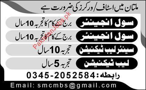 Required Civil Engineer, Senior Lab Technician & Lab Technician ...
