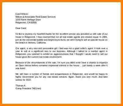 6+ personal letter of recommendation sample for student | sample ...