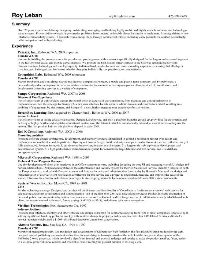 11 mortgage loan processor resume sample resume loan processor - Loan Processor Resume Sample