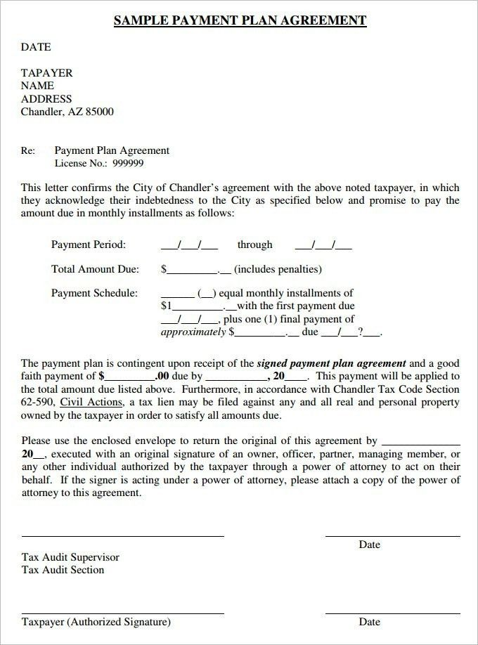 Installment Payment Agreement Template | Template idea