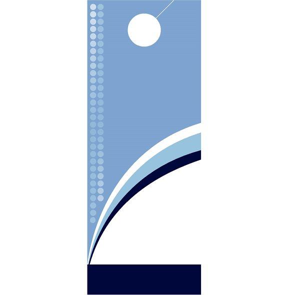 25+ Printable Door Hanger Templates – PSD & Vector Format
