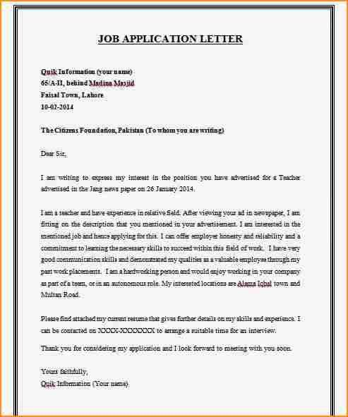 10+ format of simple application - Basic Job Appication Letter