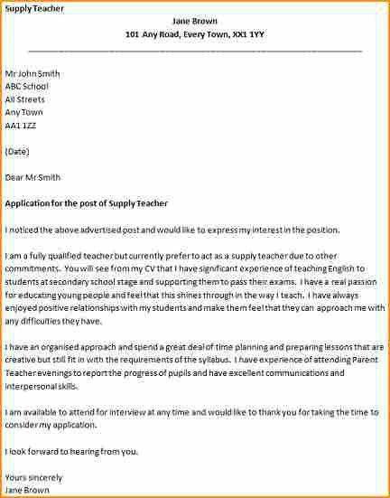 8+ application letter for job teaching - Basic Job Appication Letter