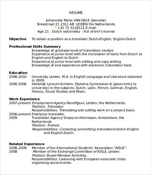 Resume Templates Microsoft Word 2016 - Austsecure.com
