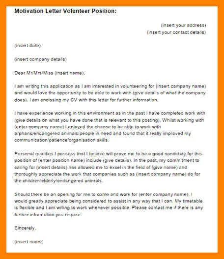 9+ job motivation letter example | day care receipts