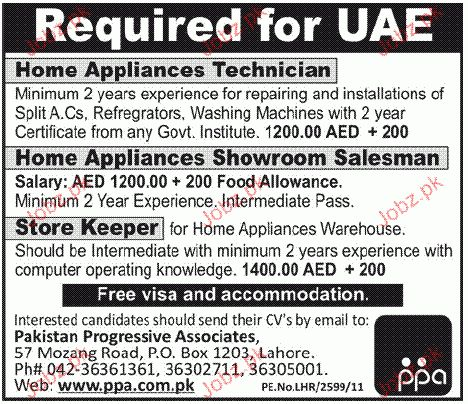 Home Appliances Technicians, Store Keeper Required 2017 Jobs ...