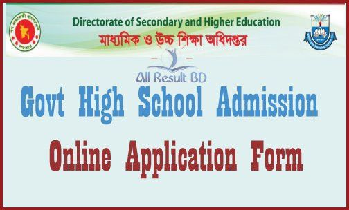 BD Govt High School Admission Online application form 2017 ...