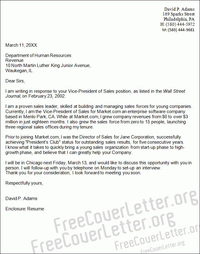 President of Sales Cover Letter Sample