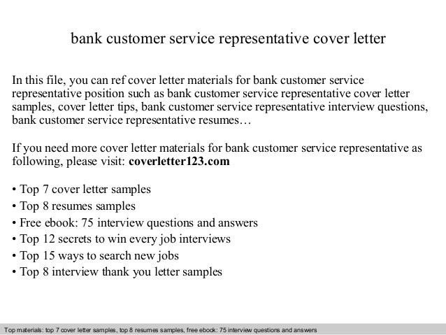 Cover Letter For Bank Customer Service Representative ...