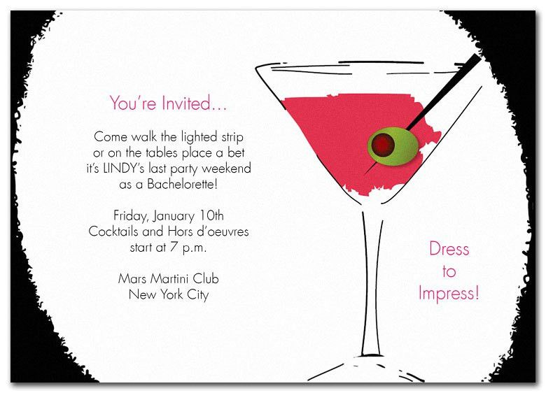 Cocktail Party Invitation Wording - marialonghi.Com