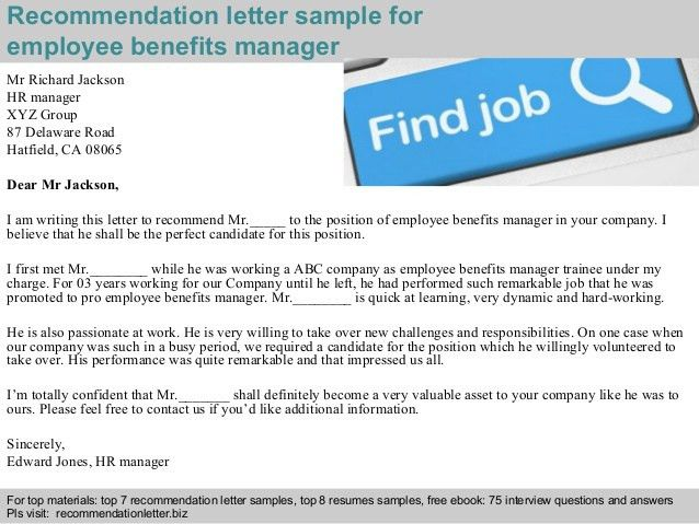 Employee benefits manager recommendation letter
