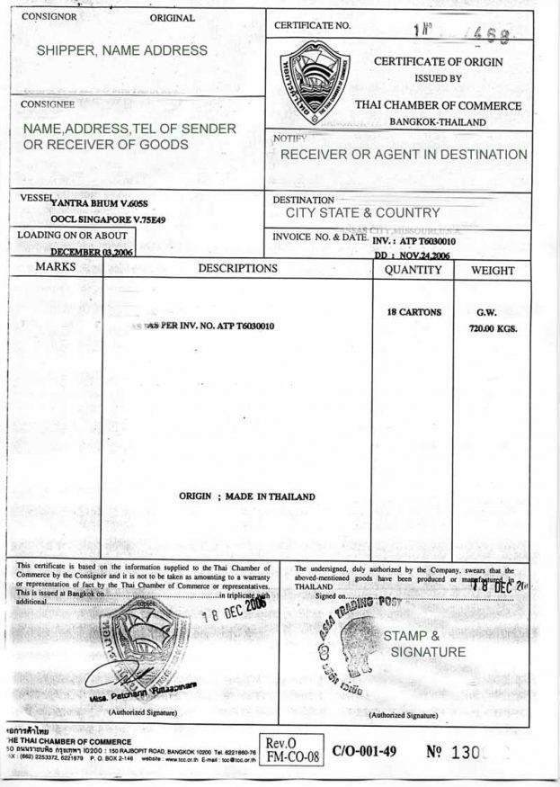 Certificate of origin in Thailand for shipping : Selimtd