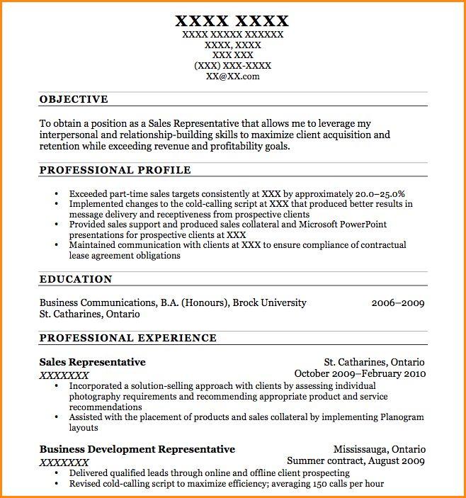 Resume Profile Statement.a Sample Of A Resume.jpg - Loan ...