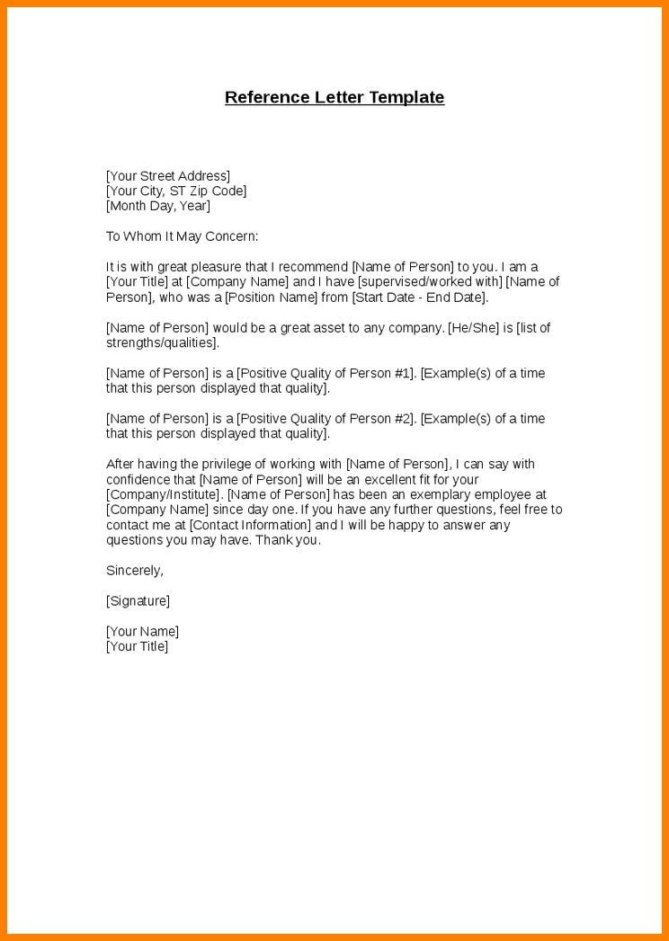 7+ employment letter for rental - mail clerked