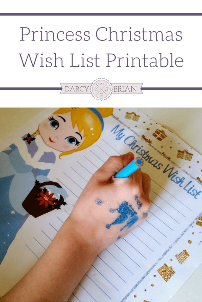 Princess Christmas Wish List Printable - Kids Activity