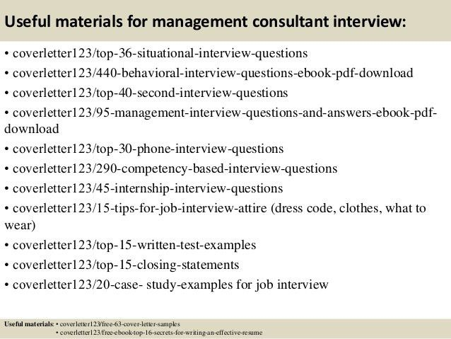 12 useful materials for management consultant. 4 5 how to craft a ...