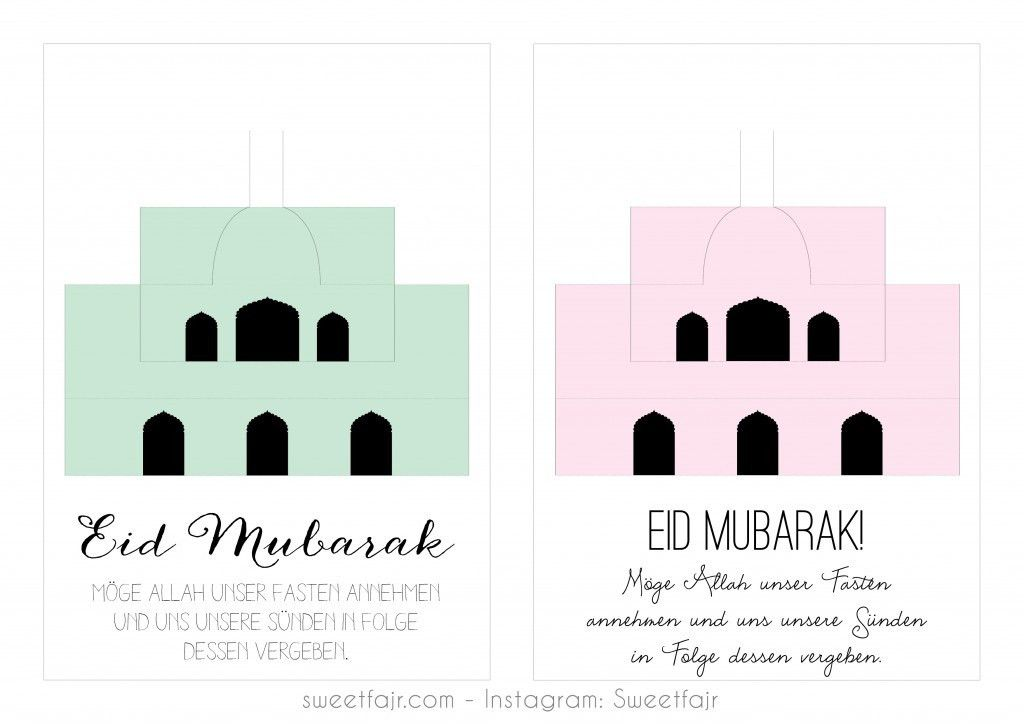 Free printable pop-up mosque cards with different languages ...