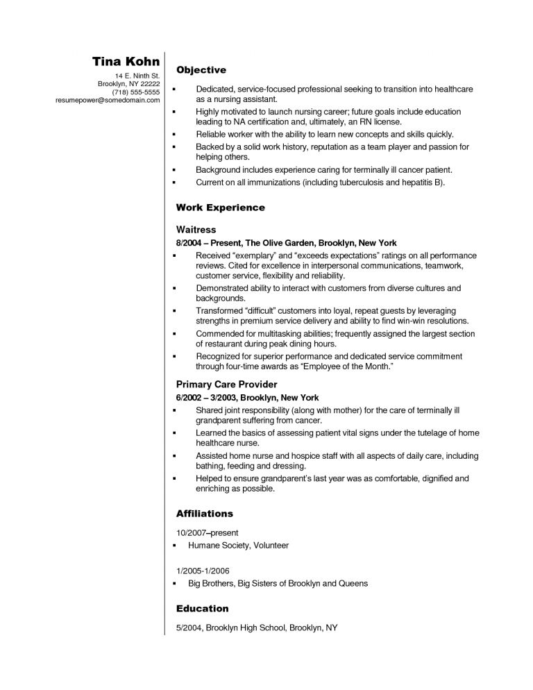 Download Resume Examples Cna | haadyaooverbayresort.com