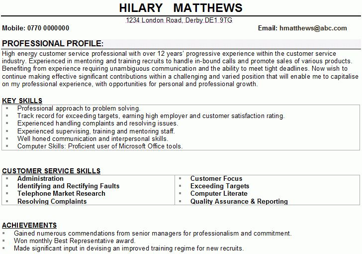 10+ good cv examples for customer service | Invoice Template Download