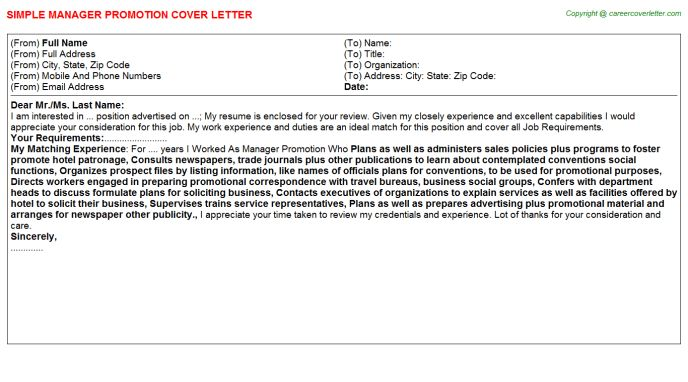 Manager Promotion Cover Letter