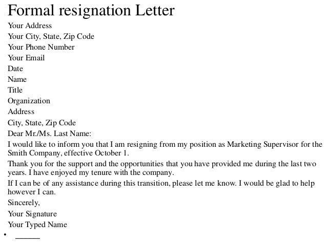 download for free no notice resignation letter. two weeks notice ...