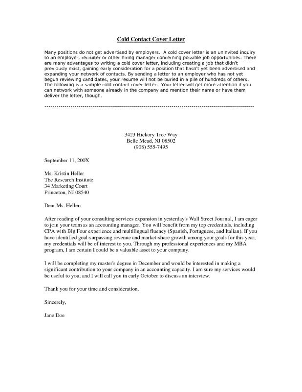 4 tips to write cover letter for advertising agency. best ideas of ...