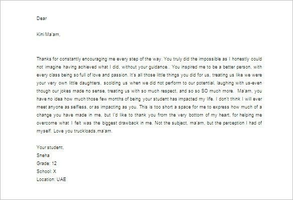 Teacher Thank You Letter. Image Titled Write A Thank You Note To A ...