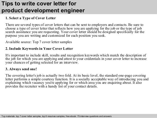 Product development engineer cover letter