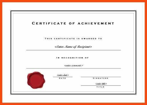 certificate of completion template | program format