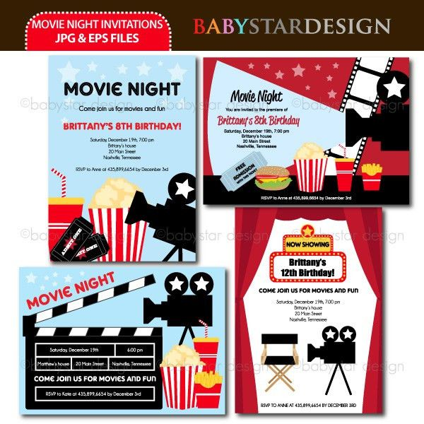 These adorable invitation templates are perfect for movie night ...