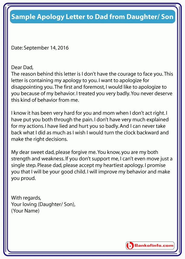 Sample Apology Letter to Dad from Daughter/ Son