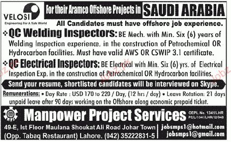 QC Welding Inspectors and QC Electrical Inspector Wanted 2017 Jobs ...