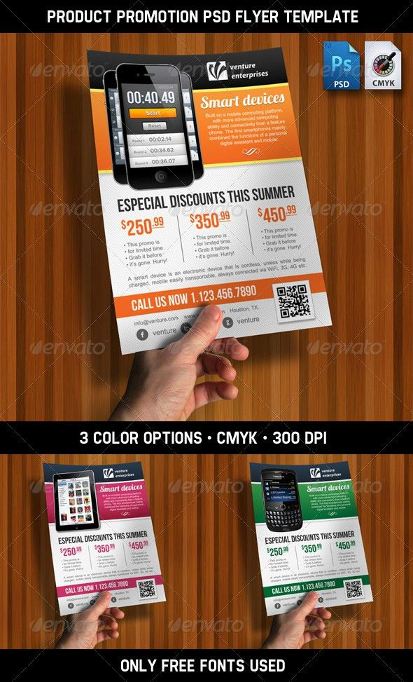 Product Promotion - Ad / Flyer - PSD Template - Commerce Flyers ...