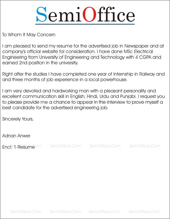 Letter Electrical Engineer For Free Download