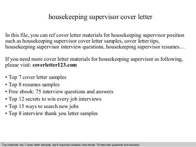 Sample Housekeeper Cover Letter | haadyaooverbayresort.com