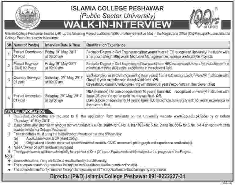 Accountant Job, Islamia College Peshawar Job, Project Coordinator ...