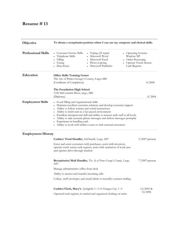 resume for cashier position production control specialist sample ...