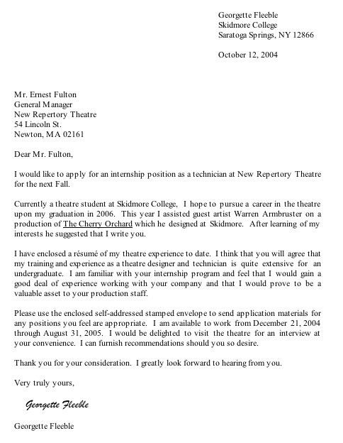 sample acting cover letter
