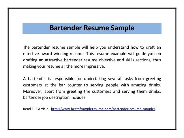 Home Design Ideas. sample bartender resume examples bartending ...