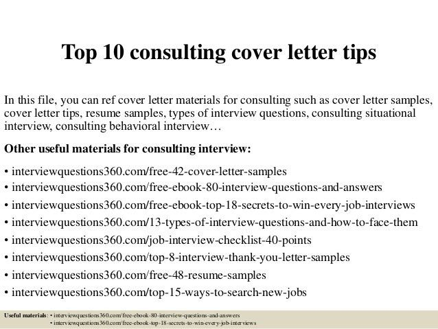 Consulting Cover Letter. Brand Consultant Cover Letter In This ...